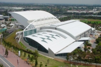 Foto de Sydney Olympic Stadium  - Australia