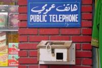 Fai clic per ingrandire foto di Negozi in Bahrain