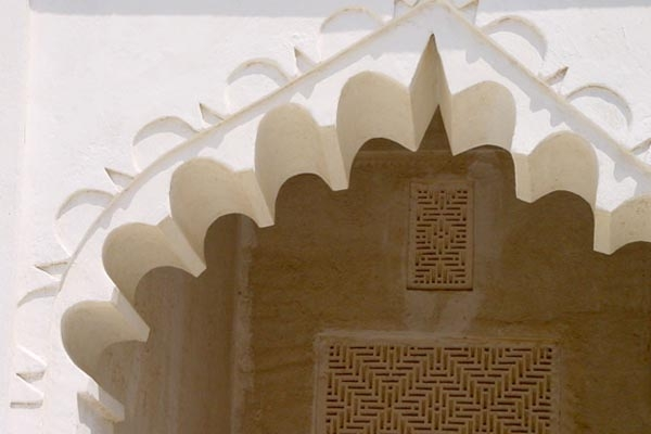Send picture of Decoration on Bait Shaik Isa Bin in Muharraq from Bahrain as a free postcard