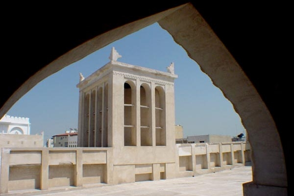 Send picture of Windtower on the roof of Bait Shaik Isa Bin from Bahrain as a free postcard
