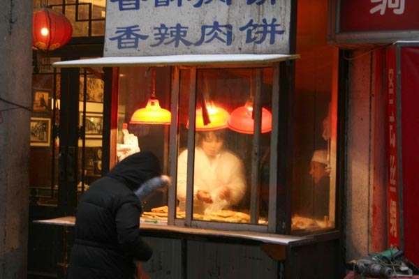 Send picture of Fast food shop in Peking from China as a free postcard