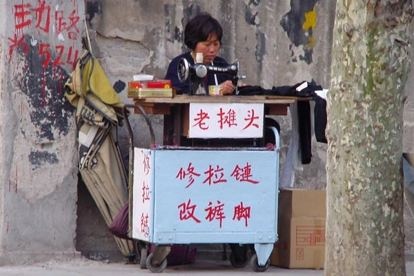 Send picture of Street tailor in Shanghai from China as a free postcard