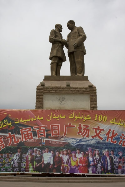 Stuur foto van Statue of Mao Zedong and farmer in Hotan van China als een gratis kaart