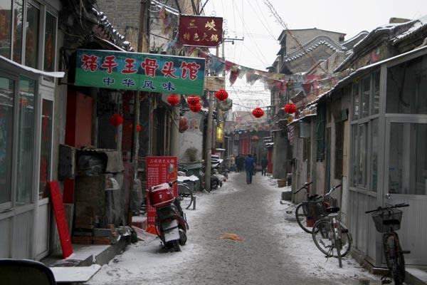 Stuur foto van Street in Peking van China als een gratis kaart