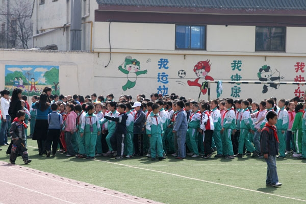 Send picture of Morning assembly at a school in Xining in Tibet from China as a free postcard