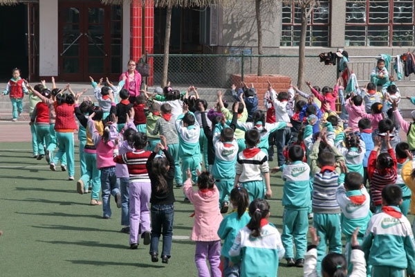 Send picture of Morning exercise in a Chinese school from China as a free postcard