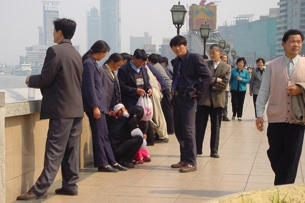 Send picture of Shanghai people from China as a free postcard