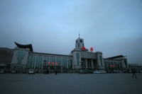 Foto de Xining train station - China