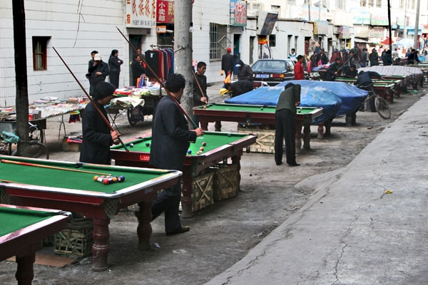 Send picture of Pool tables in the streets of Xining from China as a free postcard