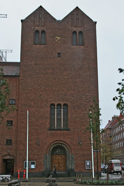 Send picture of Church in Copenhagen from Denmark as a free postcard