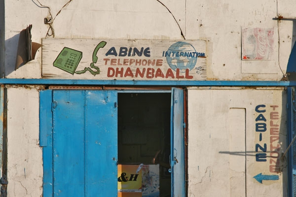 Send picture of One of the many phone houses in Djibouti town from Djibouti as a free postcard
