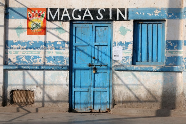 Send picture of Shop in Tadjoura from Djibouti as a free postcard