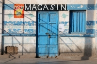 Picture of Shop in Tadjoura - Djibouti