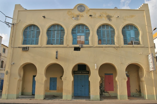 Send picture of Barber shop in Djibouti town from Djibouti as a free postcard