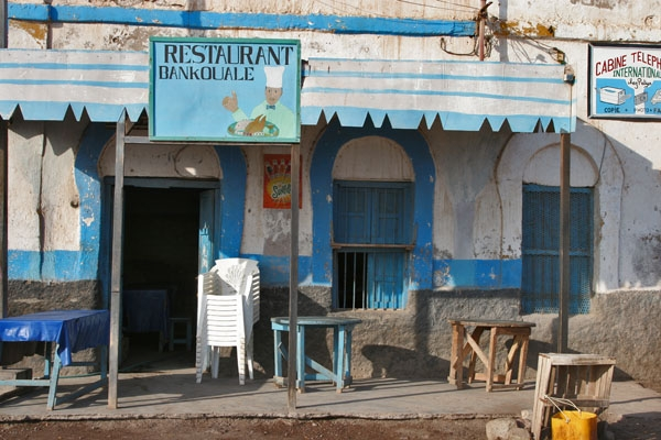 Send picture of Restaurant in Tadjoura from Djibouti as a free postcard