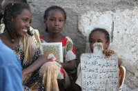 Picture of Schools in Djibouti