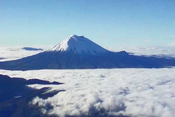 Send picture of Quito, Pichincha: Volcano near Quito from Ecuador as a free postcard