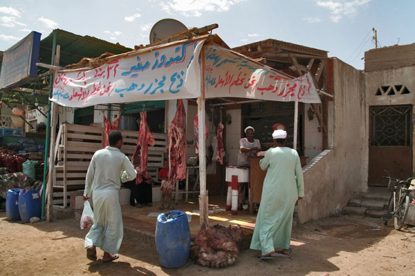  Butcher shop in Assala