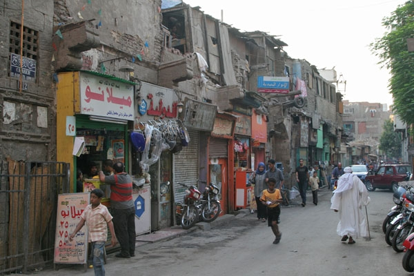  Street in Cairo