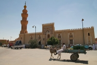 Photo de King Fouad mosque in Siwa - Egypt