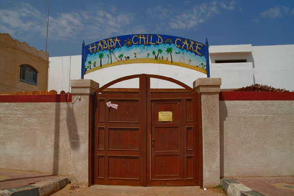 Send picture of Kindergarden in Dahab from Egypt as a free postcard