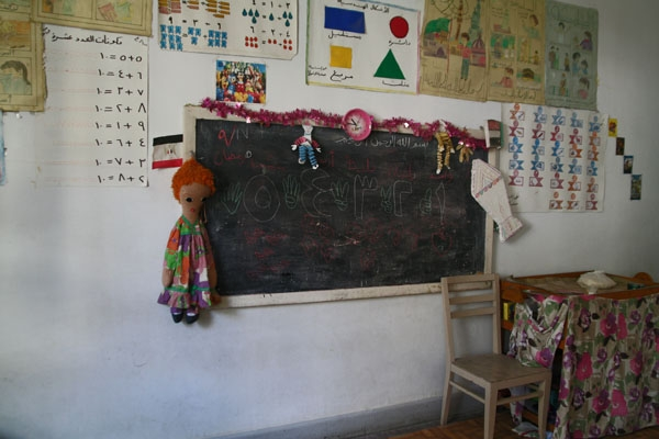 Send picture of Classroom in a school in Alexandria from Egypt as a free postcard