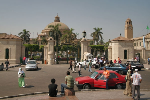 Send picture of The University of Cairo from Egypt as a free postcard