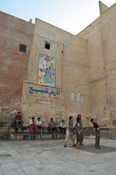 Send picture of Boys playing football in Cairo from Egypt as a free postcard