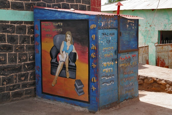 Spedire foto di Book shop in Axum di Etiopia come cartolina postale elettronica