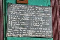 Haz click para ampliar foto de Tienda en Etiopia