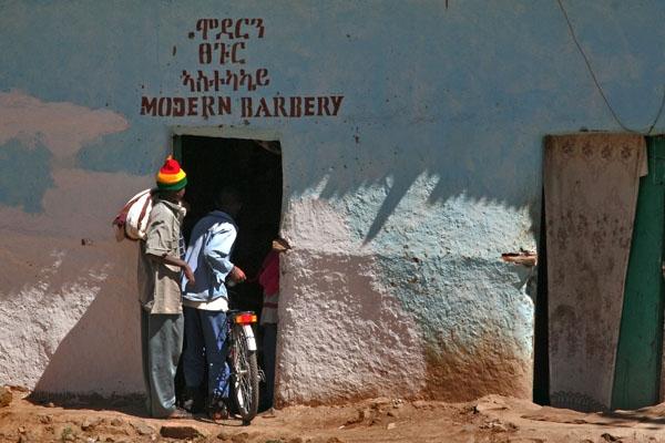 Envoyer photo de Barber shop in Axum de l'Ethiopie comme carte postale électronique