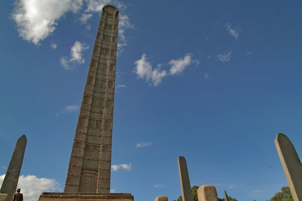 Send picture of King Ezana stele in Axum from Ethiopia as a free postcard