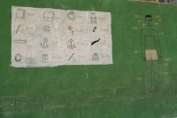 Picture of Interior of a classroom in a Koremi school - Ethiopia