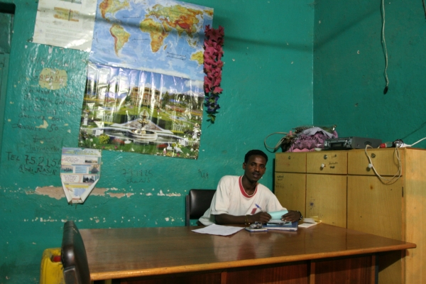 Send picture of Bus ticket office in Dire Dawa from Ethiopia as a free postcard