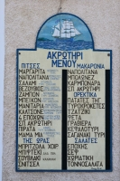 Click to enlarge picture of Shops in Greece