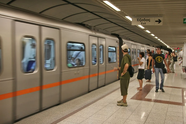 Send picture of Subway in Athens from Greece as a free postcard