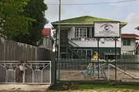 Picture of Anais Private School in Guyana - Guyana