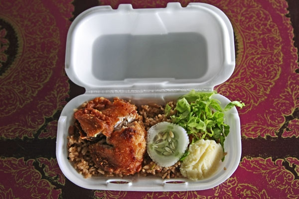 Send picture of Typical Guyanese dish with chicken, rice and beans from Guyana as a free postcard
