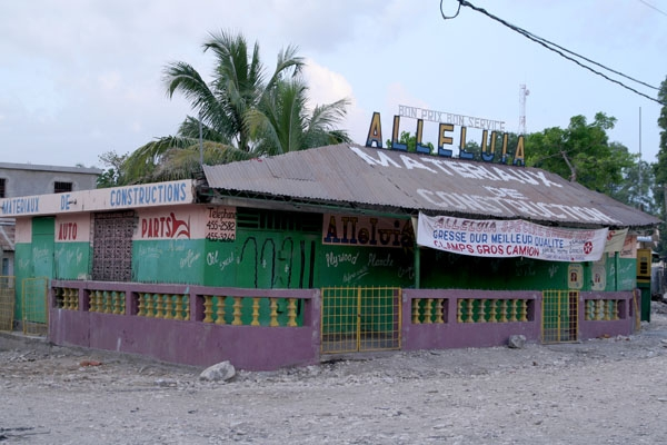 Send picture of Alleluia Auto Parts in Hinche from Haiti as a free postcard