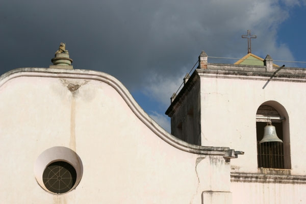  San Francisco church in Comayagua