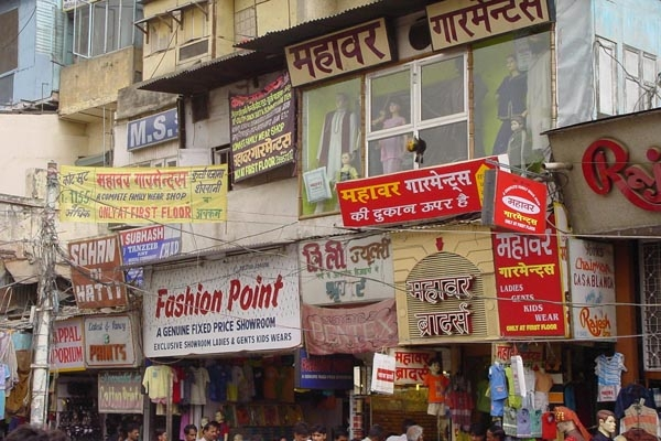 Spedire foto di Shops in Chandni Chowk area in Delhi di India come cartolina postale elettronica