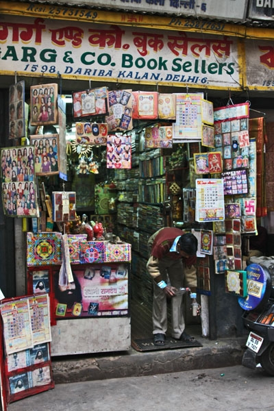 Send picture of Book seller in Delhi from India as a free postcard