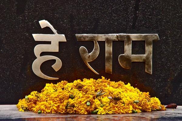Stuur foto van Yellow flowers at the black marble stone at the Gandhi Memorial van India als een gratis kaart