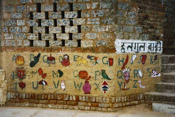 Spedire foto di Decoration at a Delhi school di India come cartolina postale elettronica