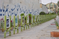 Foto de Graves at The Rose Garden of Martyrs - Iran