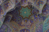 Picture of Detail from an Iranian mosque - Iran