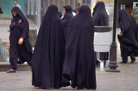 Picture of Women in Qom - Iran