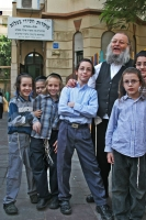 Picture of Schools in Israel