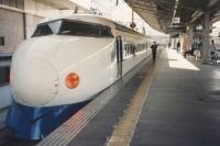 Foto de Transportation - Japon