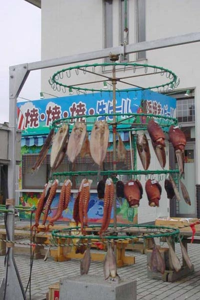 Send picture of Dried seafood on Hokkaido from Japan as a free postcard